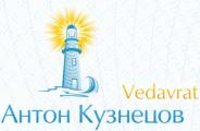 Вебинары Антона Кузнецова Vedavrata