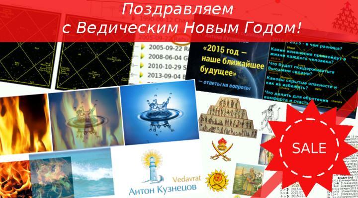 Семинары Антона Кузнецова