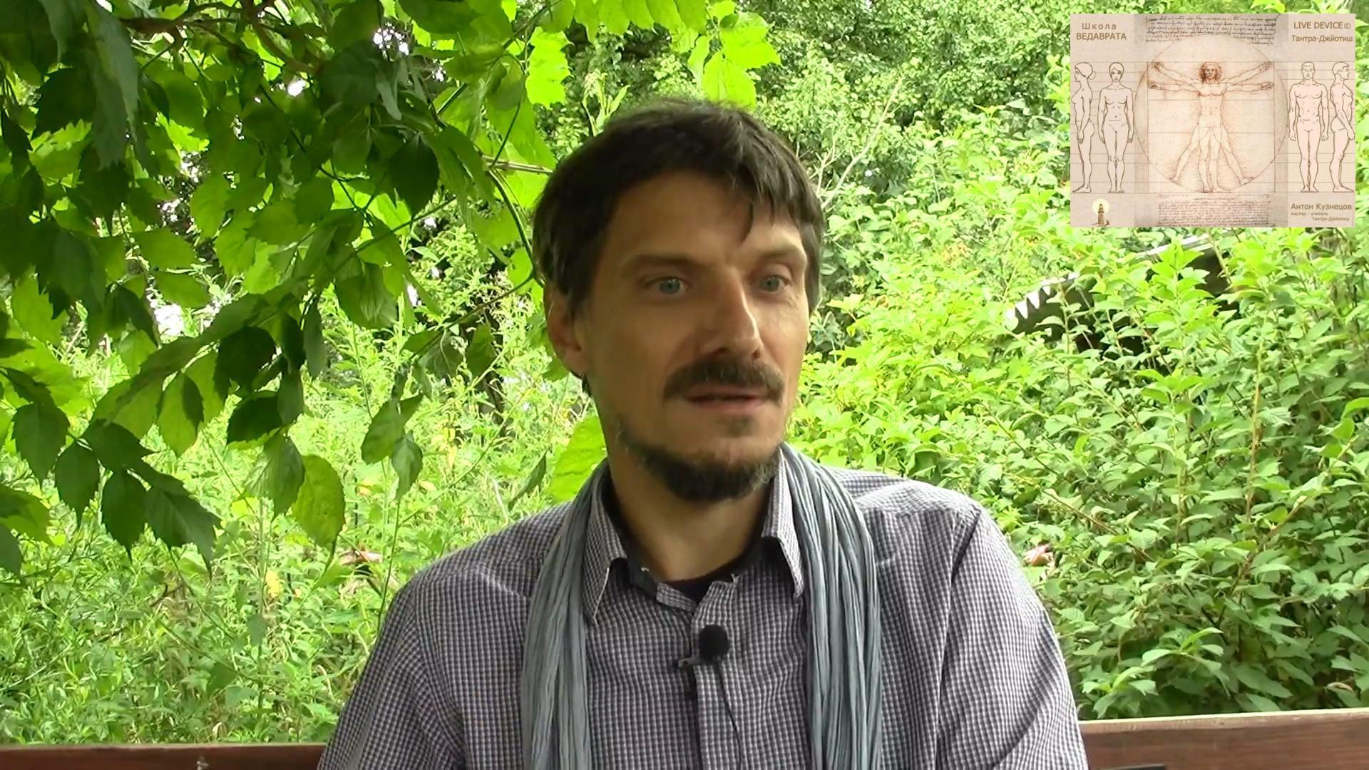 Антін-Кузнецов и «Школа-Ведаврат» — видео выступлений на фестивале «ДжйотиФест2020»